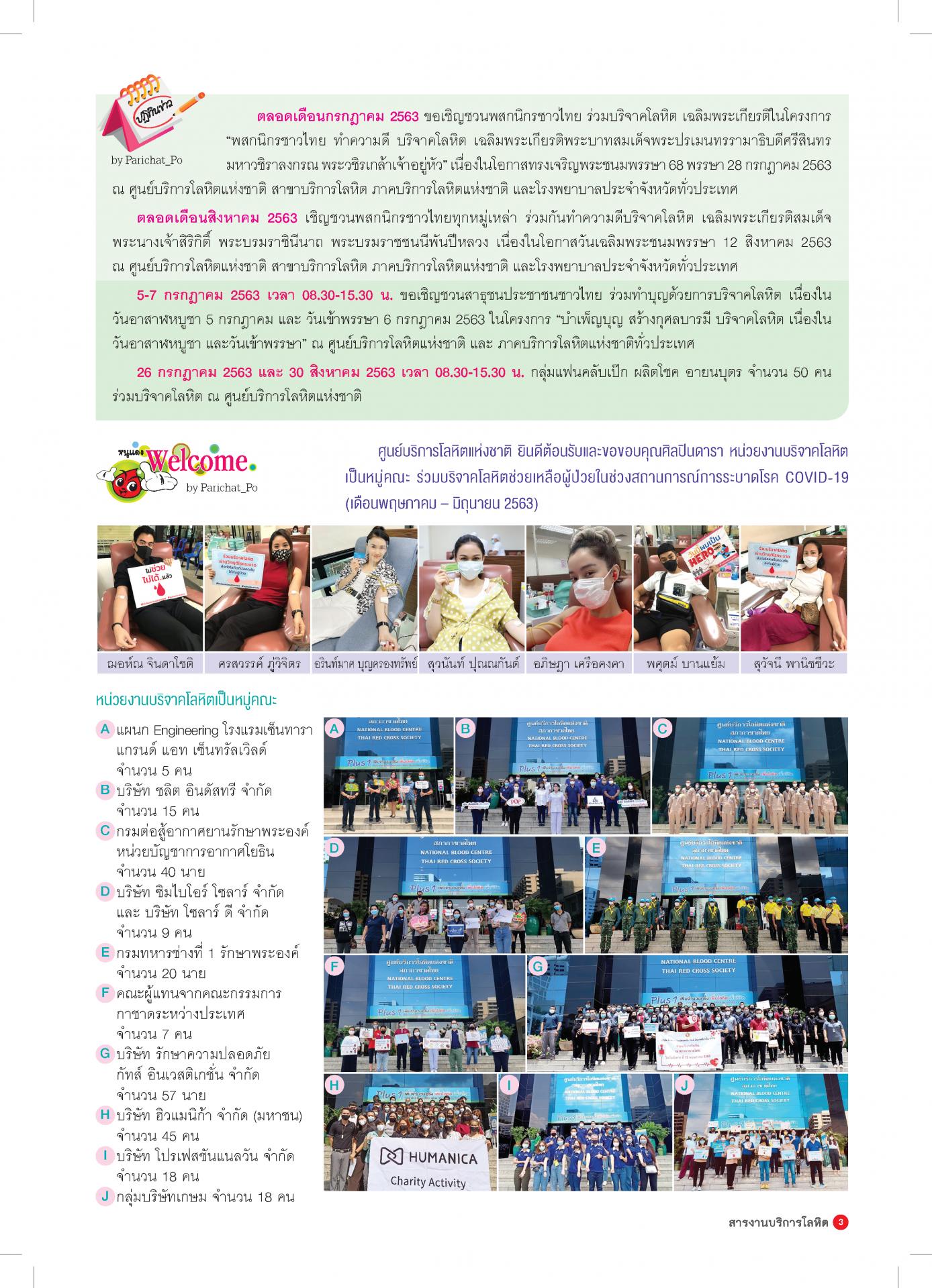 Final-NBC4-Jul-Aus20_Page_03